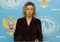 Захарова обратилась к нападавшим на дипмиссии РФ украинским радикалам