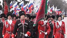 День воссоединения Крыма с РФ в Севастополе: праздничное шествие и митинг