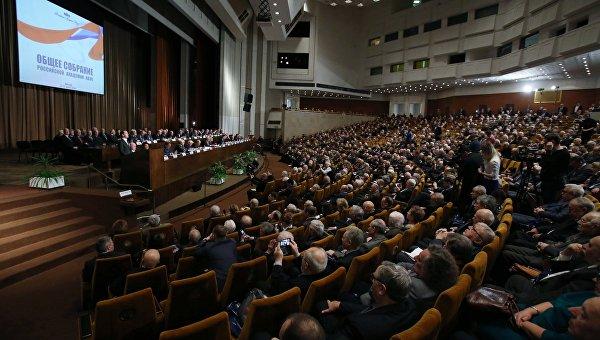 Председатель правительства РФ Дмитрий Медведев выступает на общем собрании Российской академии наук