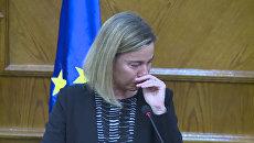 Могерини заплакала и ушла с брифинга в Аммане из-за терактов в Бельгии