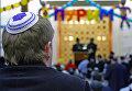 Торжества, посвященные еврейскому празднику Пурим, прошли в Московском еврейском общинном центре