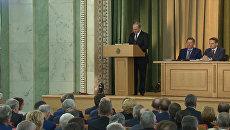 Путин назвал приоритетные направления работы российской прокуратуры