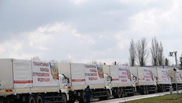 Машины 50-й гуманитарной колонны МЧС для Донбасса