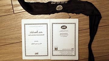 Секретные материалы «Исламского государства»