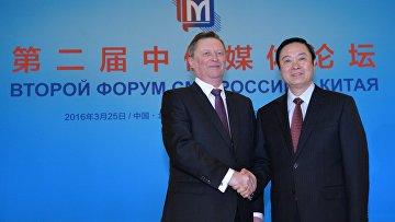 Второй день визита руководителя администрации президента РФ С. Иванова в Китай