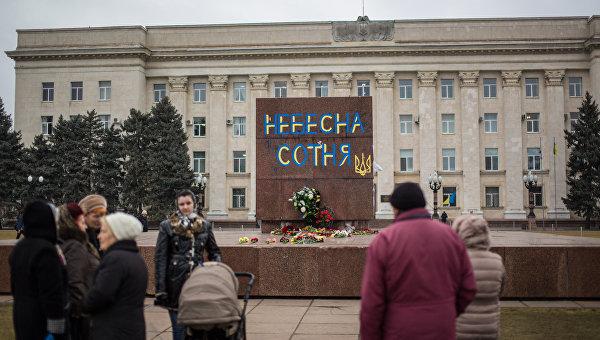 Надпись Небесная сотня на постаменте снесенного памятника В. И. Ленину на площади перед зданием областной администрации в Херсоне. Архивное фото