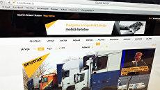 Страница сайта мультимедийного агентства Sputnik на латвийском языке