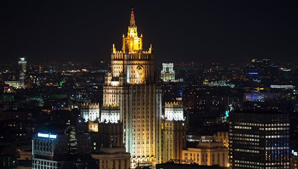 Здание министерства иностранных дел России