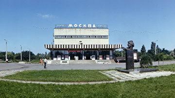 Здание кинотеатра Москва. Одесса. Украина
