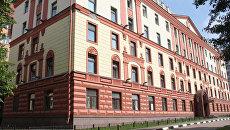 Здание ФСКН России в Москве. Архивное фото