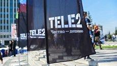 Мобильный оператор Tele2