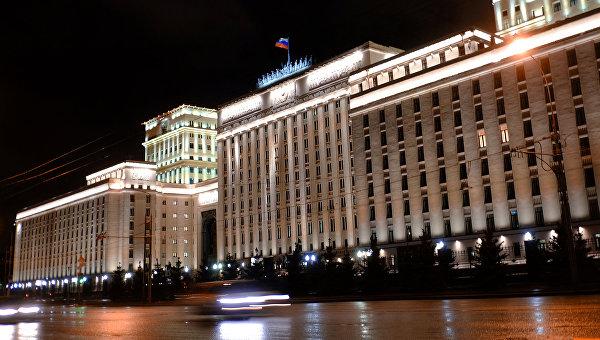 Политика: На каком уровне работает Минобороны РФ?