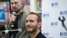 Писатель и меценат Ник Вуйчич. Архивное фото
