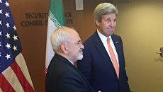Встреча госсекретаря США Джона Керри с министром иностранных дел Ирана Мохаммадом Зарифом
