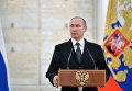 Президент РФ В. Путин на церемонии представления офицеров, назначенных на высшие командные должности