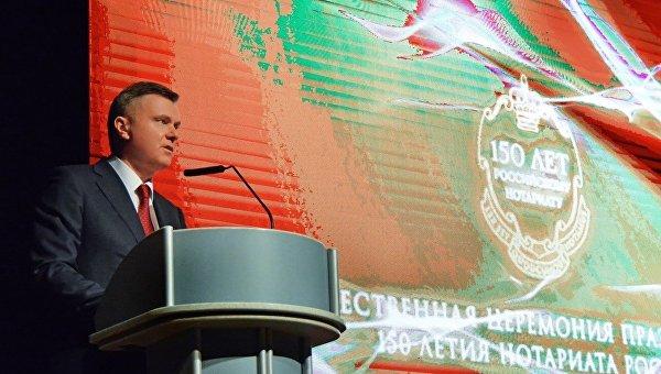 Президент Федеральной нотариальной палаты Константин Корсик. Архив