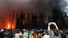 Столкновения в Одессе 2 мая 2014 год. Архивное фото