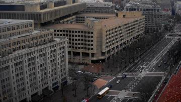 quartier generale dell'FBI.  foto d'archivio