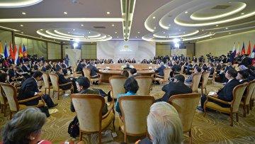 Пленарное заседание саммита Россия - АСЕАН