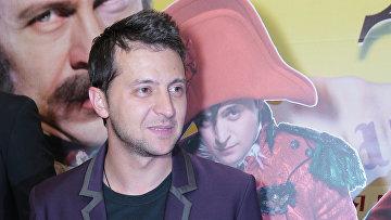 Актер Владимир Зеленский. Архивное фото
