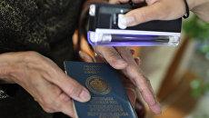 Паспорт гражданина Киргизии. Архивное фото