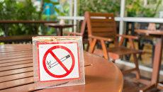 Знак Курение запрещено. Архивное фото