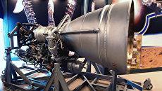 Жидкостный ракетный двигатель. Архивное фото