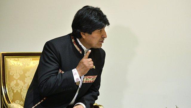 Глава Боливии назвал Трампа врагом человечества и планеты Земля