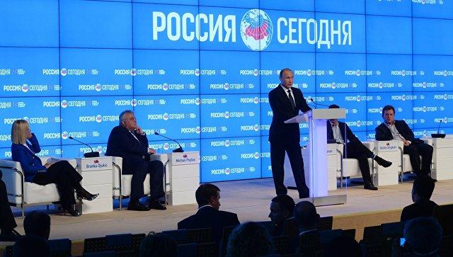 Новости о геополитике россии