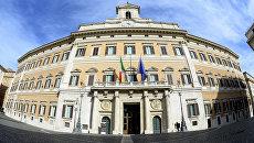 Здание Палаты депутатов Италии в Риме. Архивное фото