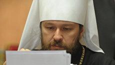 Митрополит Волоколамский Иларион. Архивное фото
