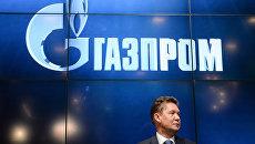 Председатель правления, заместитель председателя совета директоров ПАО Газпром Алексей Миллер. Архивное фото