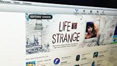 Страница магазина российского App Store. Архивное фото
