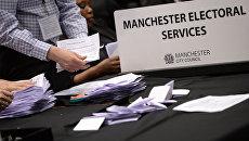 Подсчет голосов референдума по сохранению членства Великобритании в Европейском Союзе в Манчестере. Архивное фото