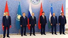 Церемония фотографирования глав государств-членов Шанхайской организации сотрудничества, приуроченной к 15-летию создания ШОС. Архивное фото