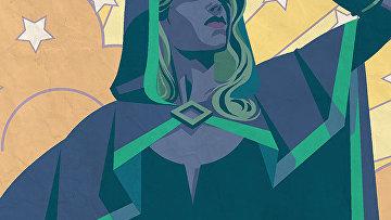 Обложка первого выпуска комикса Alters