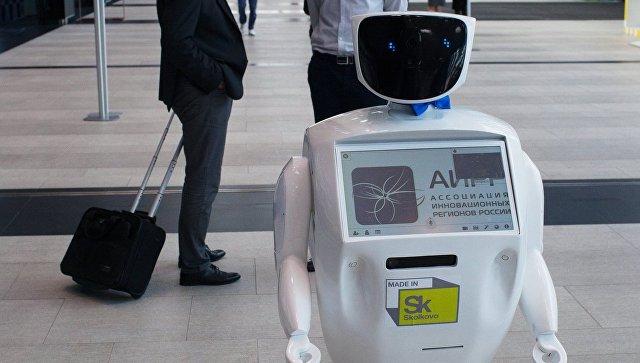 Робот Promobot. архивное фото