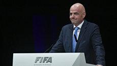 Президент ФИФА Джанни Инфантино. Архивное фото
