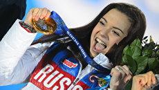 Аделина Сотникова, завоевавшая золотую медаль на соревнованиях по фигурному катанию в женском одиночном катании, во время медальной церемонии XXII зимних Олимпийских игр в Сочи. Архивное фото