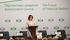 Председатель Центрального банка России Эльвира Набиуллина выступает на XXV Международном финансовом конгрессе в Санкт-Петербурге
