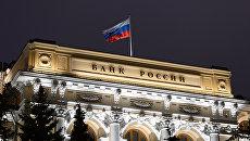 инструкция банка россии 141-и