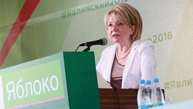 """Лидер """"Яблока"""" попросила Медведева продлить переход на онлайн-кассы"""