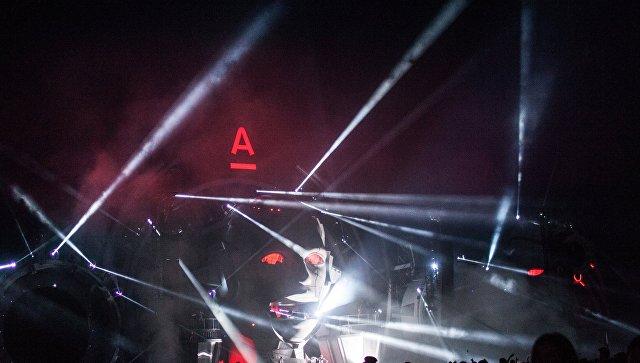 Alfa Future People расширяет музыкальную программу