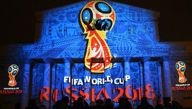 Проекция логотипа чемпионата мира 2018 по футболу на фасаде Большого театра в Москве