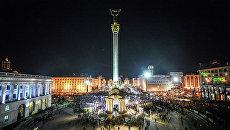 Киевский Майдан. Архивное фото