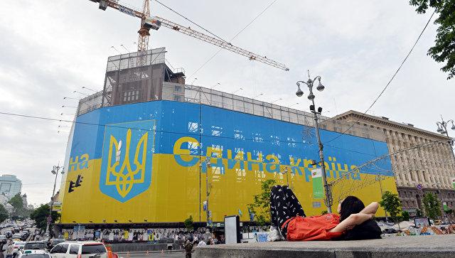 Флаг и герб Украины на здании в центре Киева. Архивное Фото.