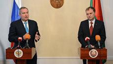 Специальный представитель президента РФ по Приднестровью Дмитрий Рогозин и глава Приднестровья Евгений Шевчук