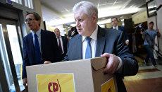Глава партии Справедливая Россия Сергей Миронов. Архивное фото