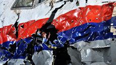 Представление доклада об обстоятельствах крушения лайнера Boeing 777 Malaysia Airlines на Востоке Украины. Архивное фото