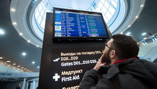 Табло прилетов и вылетов в аэропорту Пулково. Архивное фото